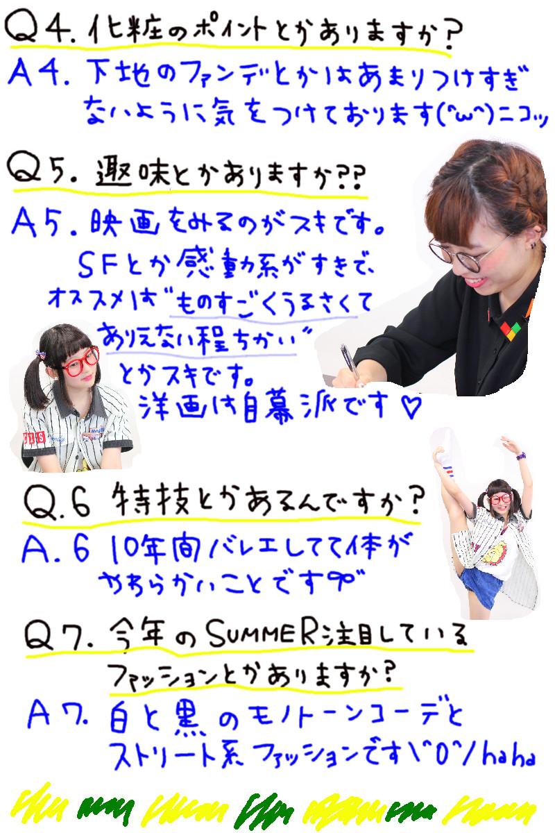 はみがきちゃん-2